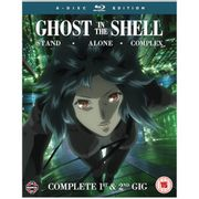 Ghost in the Shell: Stand Alone Complex Complete Series Collection