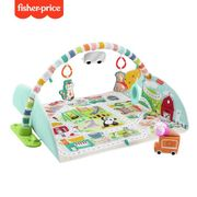 Fisher-Price Activity City Baby Gym to Jumbo Playmat