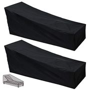 Deal Stack - 2Pcs Sun Lounger Covers