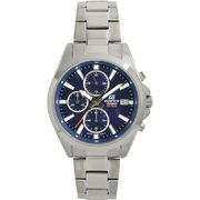 Casio Mens Edifice Watch - Only £58.92!