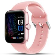 DEAL STACK - LIFEBEE Fitness Watch with Sleep & Heart Rate Monitor + 18% Coupon