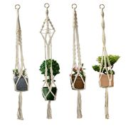 Set of 4 Macrame Plant Hangers