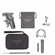 BEST EVER PRICE DJI Osmo Mobile 3 Prime Combo