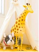 Large Giraffe Shaped Balloon