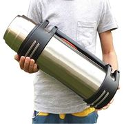 Sandtec Vacuum Travel Bottle Thermos Giant Flask - Only £29.94!