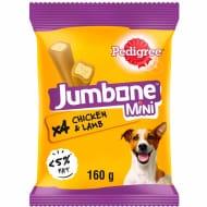 Pedigree Jumbone 4 Pack Small Chicken & Lamb Dog Treats 0491122