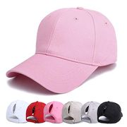 LIGHTNING DEAL - YouGa DIRECT Ponytail Baseball Cap