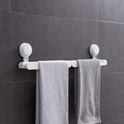 Suction Cup Towel Holder for Bathroom Towel , 2pcs - Only £3.9!