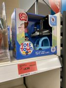 Chad Valley Tots Town Vehicles - Half Price
