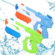 Pump-Action Water Gun 2 Pack