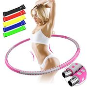 LIGHTNING DEAL - BAIYING Workout Fitness Hula Hoop with Thicker Premium Foam