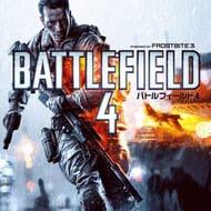 Battlefield 4 - China Rising Expansion (PC) Free at Origin