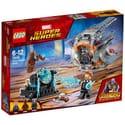Lego Marvel undefineds